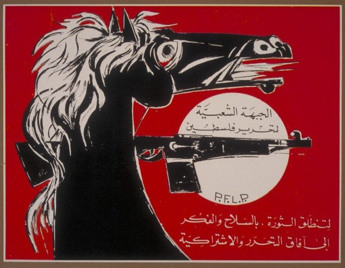 Picture by Rafeik Sharaf, 1974 Advancing the revolution, Through weapons and thought, In pursuit of liberation and socialism. Source: https://www.palestineposterproject.org/poster/through-weapons-and-thought
