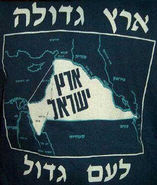 """Den zionistiske drøm om Stor-""""Israel fra Røde Hav til Persiske Golf"""""""