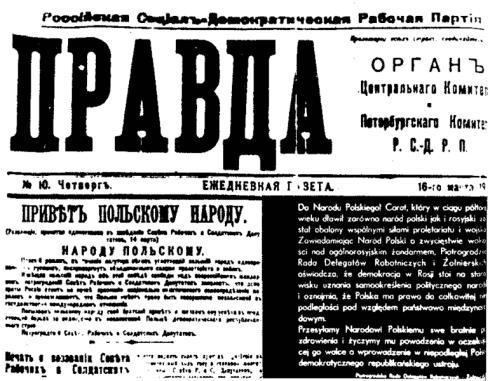 1908Pravda.png