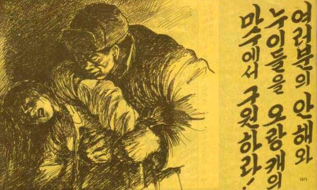 1950Korea1271620.jpg
