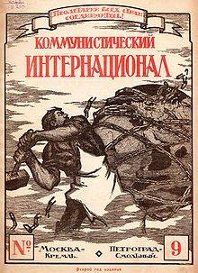 Russisk sproget plakat for Den Kommunistiske Internationale