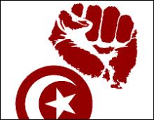 Logo for den tunesiske revolte.