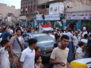 When protestors marched through the burning streets of Aden in the face of fierce state repression, some young men carried the old flag of South Yemen with its red star inside a light blue triangle. This expressed the common view of people in southern provinces that their interests are best served by regaining independence from the north.