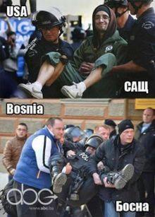 2013bosn-police.jpg
