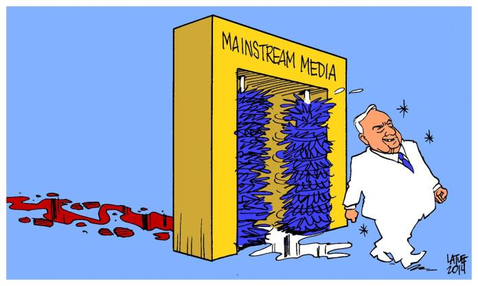 Mainstream Media. By Latiff 2014