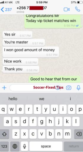 best matches in uganda