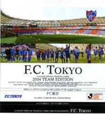 FC東京 2004 Jリーグオフィシャルトレーディングカード