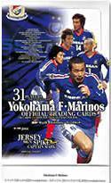 横浜F・マリノス 2004 高級版 トレーディングカード 横浜F・マリノス
