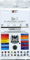 ガンバ大阪 2007 Jリーグオフィシャルトレーディングカード