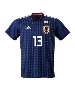 サッカー日本代表 サムライブルー 背番号「13」