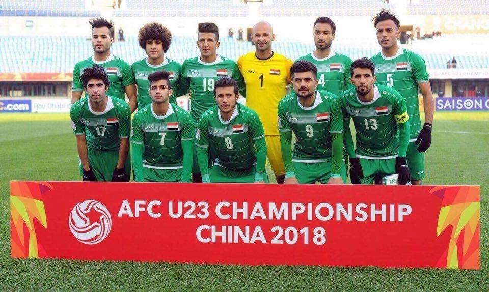 Iraq qualify to the quarter-final of the U-23 Asian Cup