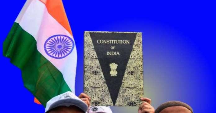 भारत के संविधान के प्रतीक
