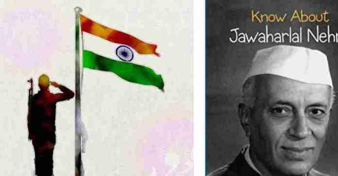 """meaning of freedom """"हम भारत के लोग""""यही है असली राष्ट्रवाद।आजादी के 75वें जश्न दिन पर मेरे मन की बात।"""