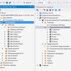 Database Diagram Visual Studio 2013 Hot Rod Turn Signal Switch Wiring Диаграмма базы данных? Где она*?