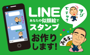 LINE STORE