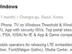 Windows Phone, growing strong! Microsoft's mobile OS, soon on LG