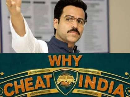 Why Cheat India movie review - A subject that died a