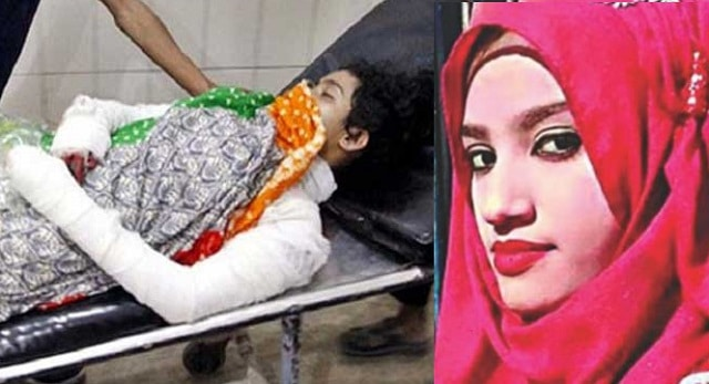 Bangladeshi School Girl Nusrat Jahan Rafi Burnt Alive for Complaining about Sexual Assault