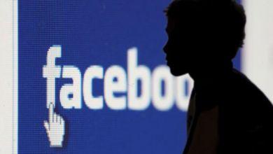 Facebook i Instagram zabranjeni za decu ispod 16 godina starosti