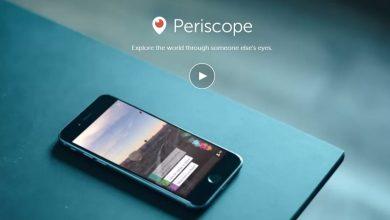 Photo of PERISCOPE: Od sada se svaki video automatski čuva