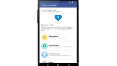facebook alat za prijavu samoubica