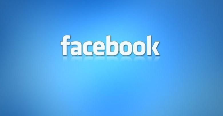 Facebook color background
