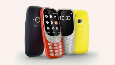 Nokia 3310 header
