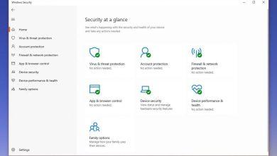 Microsoftov Windows Defender