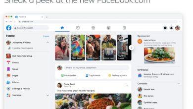 Photo of Kako vam se dopada novi dizajn Fejsbuka?