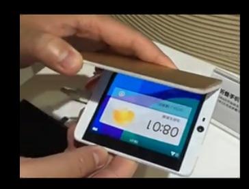 oppo-folding-phone-2