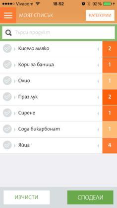 screen-3