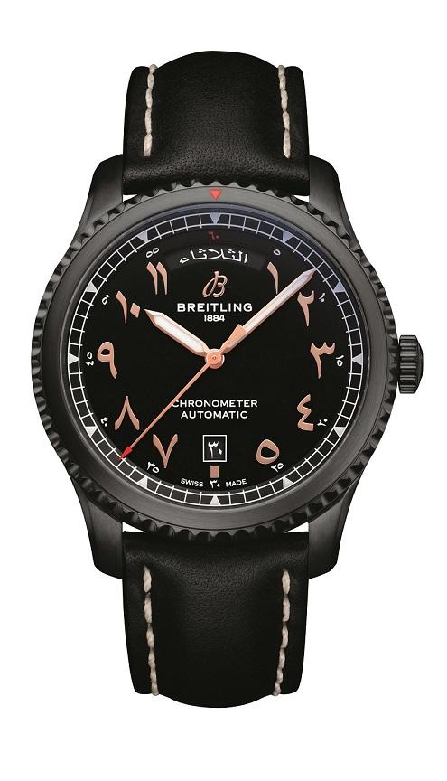Image 3- Aviator 8 Etihad Limited Edition