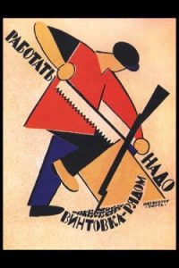 October 1917, workers in power - book launch with Paul Le Blanc @ Housmans bookshop | England | United Kingdom