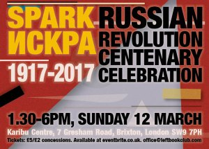 Russian Revolution Centenary Celebration @ Karibu Centre   England   United Kingdom