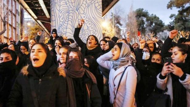 Iran women copy