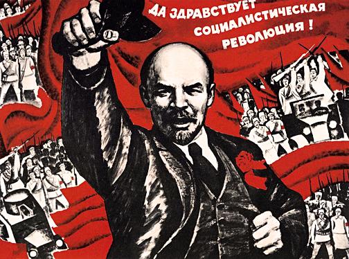 Oct. 2017 Lenin 2