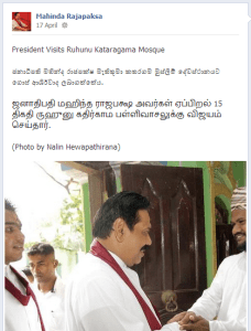 A post on President Mahinda Rajapakse's Facebook page.