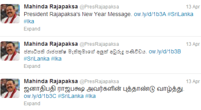 President Mahinda Rajapakse's tweets are posted in all three languages.