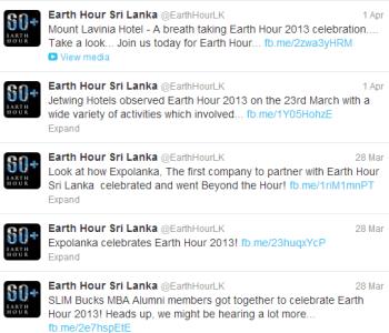Earth H SL