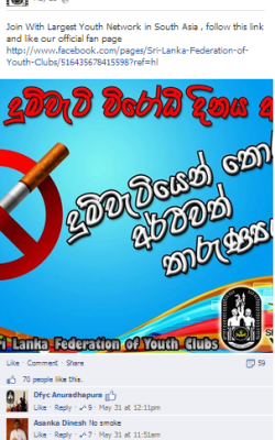 SL Youth Federation Facebook