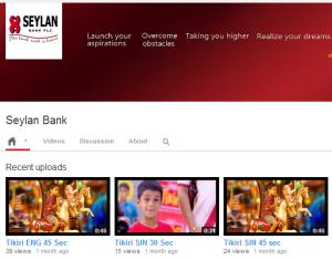Seylan Bank YouTube