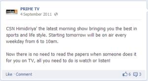 PRIME TV Facebook