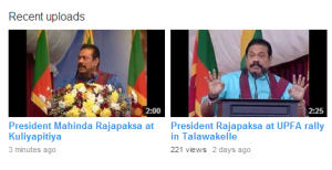 Mahinda Rajapaksa YouTube
