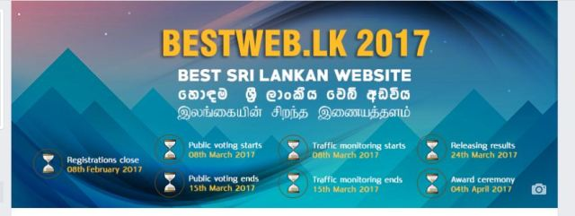 BestWeb.lk competition 2017
