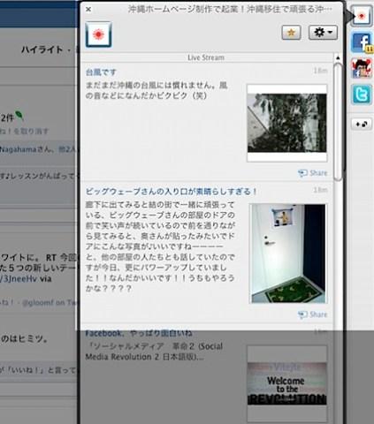 20101008_2.jpg