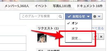 2 Facebook沖縄ユーザーグループ 2