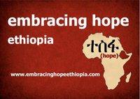 Embracing Hope Ethiopia logo