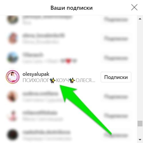 dating online alegeți numele de utilizator)