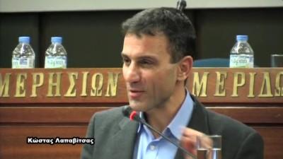 Κώστας Λαπαβίτσας, ανάπτυξη, απόψεις, οικονομική πολιτική, κοινωνική πολιτική, socialpolicy.gr