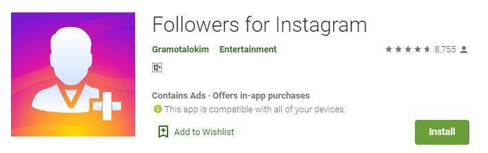 Turbo-followers-stagram-app